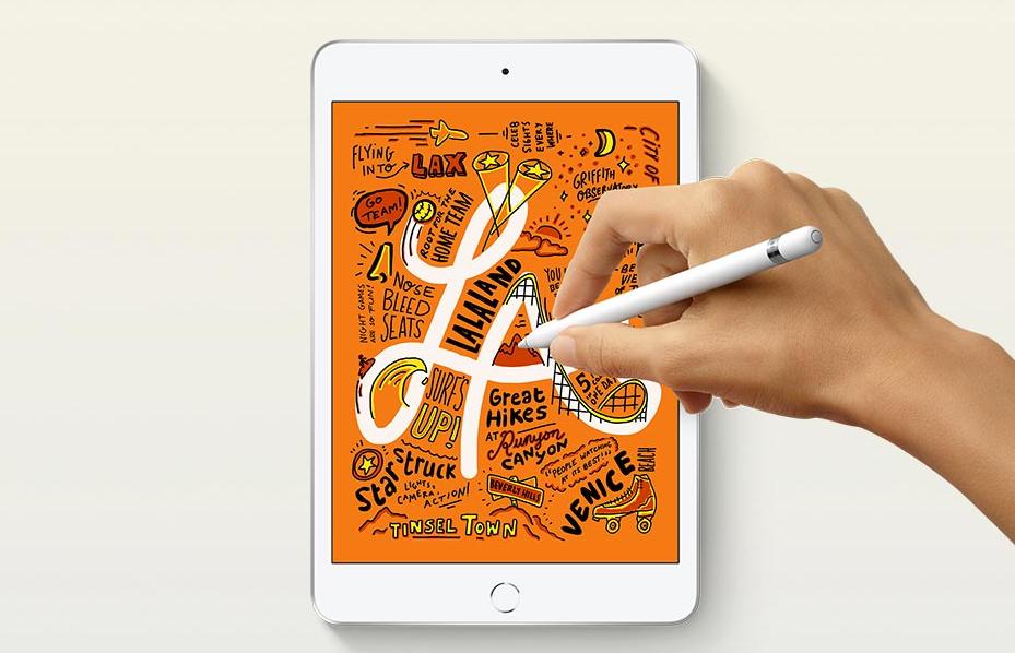 [2019]iPad mini5のスペックとドコモの価格・料金プラン解説