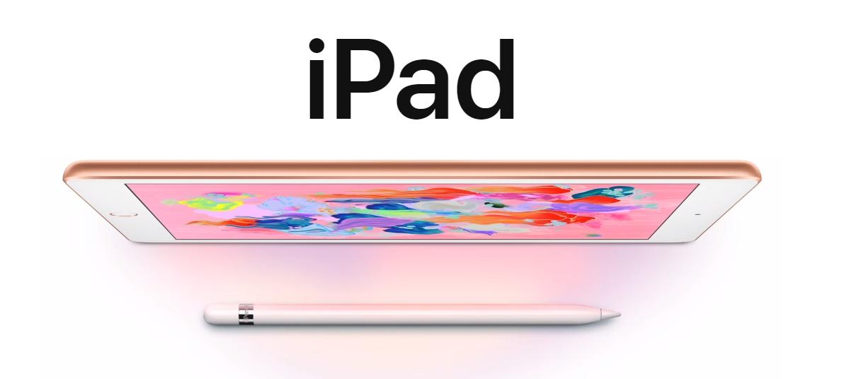 新型iPad9.7インチモデルの実力は?コスパはトップクラス?