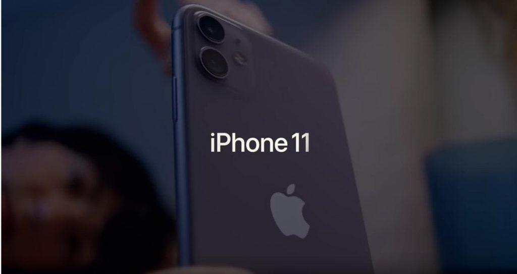 auのiPhone 11に機種変更する方法|最安価格・料金プランで契約する裏技紹介