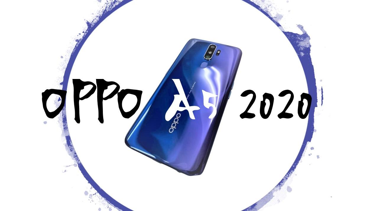 2万円台で4眼カメラ「OPPO A5 2020」実機レビュー|1週間使った感想・スペック