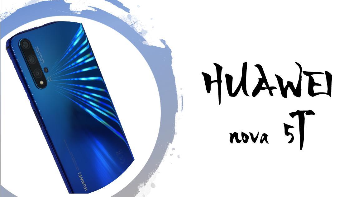HUAWEI nova 5Tを実機レビュー|スペック・評価・カメラ性能・価格まとめ