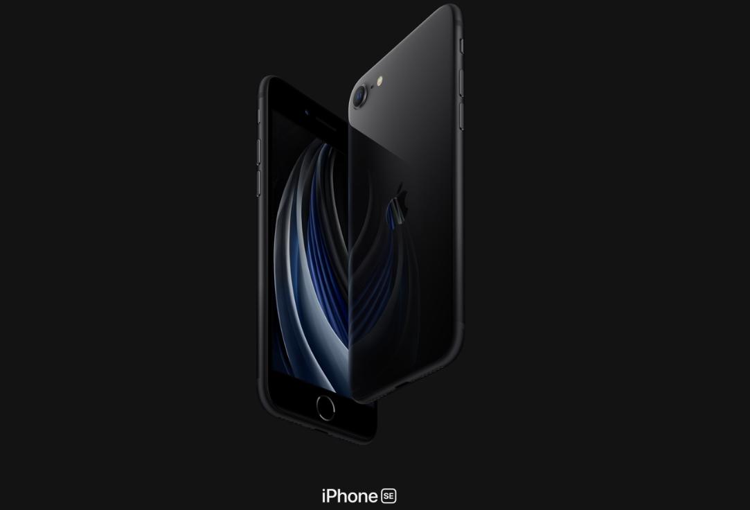 2020年新作iPhone SE(第2世代)は2万円台?iPhone SEを安く買う方法を徹底解説