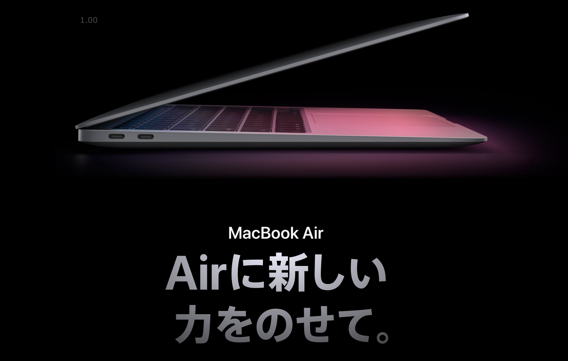 2021年最新MacBook Airの発売日・価格!歴代モデルとスペック比較・Proとの違い