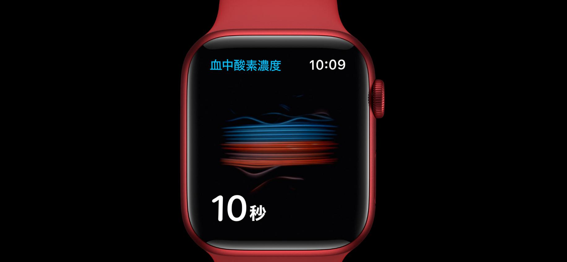 Apple Watch Series 6とSEの違いを比較!6にしかない機能・共通機能・スペック解説