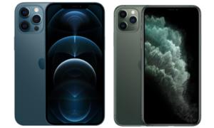 iPhone 12 Pro Max iPhone 11 Pro Max