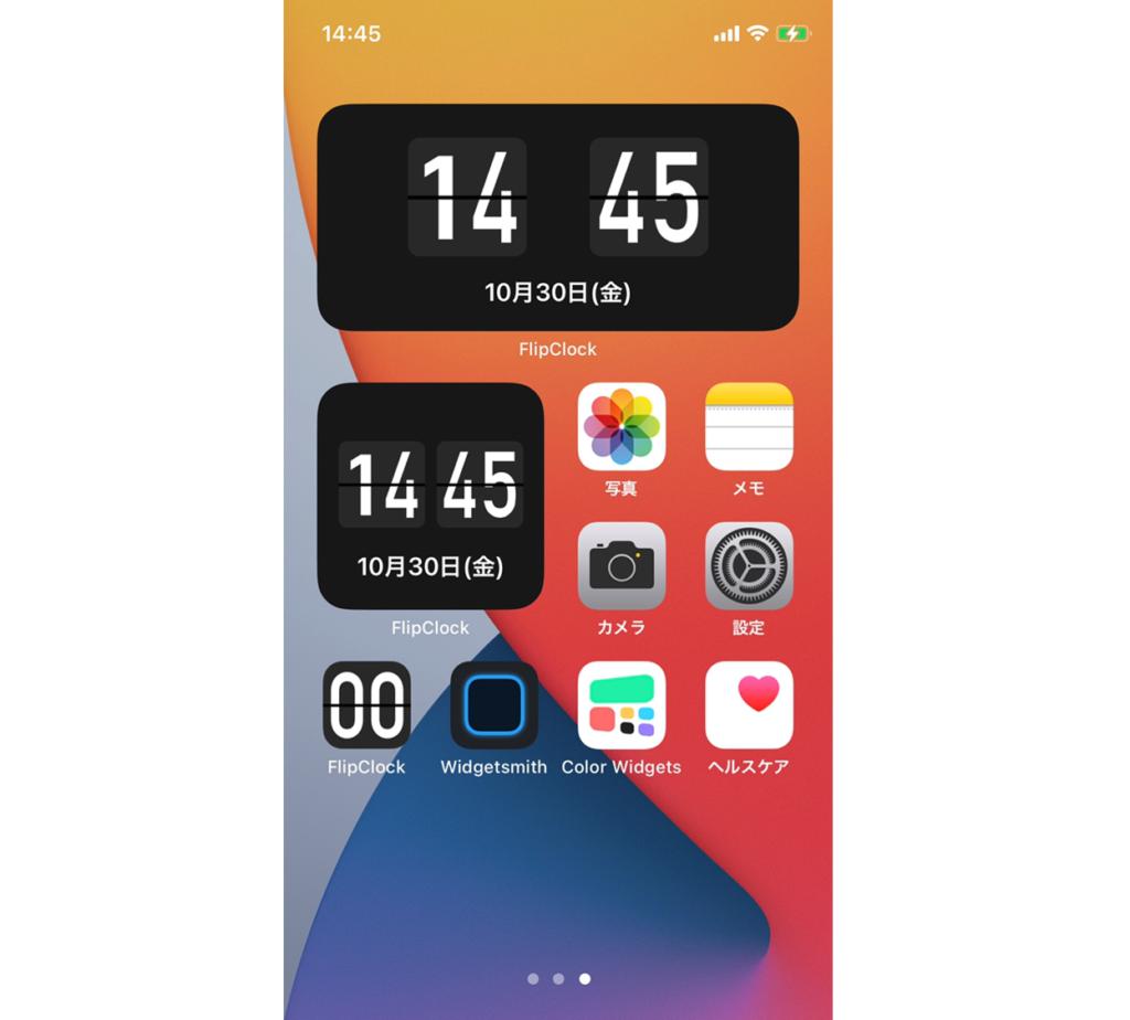 Iphone 時計 ウィジェット