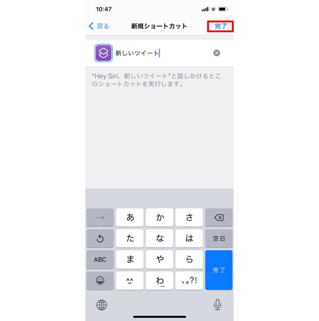 iOS14 背面タップ