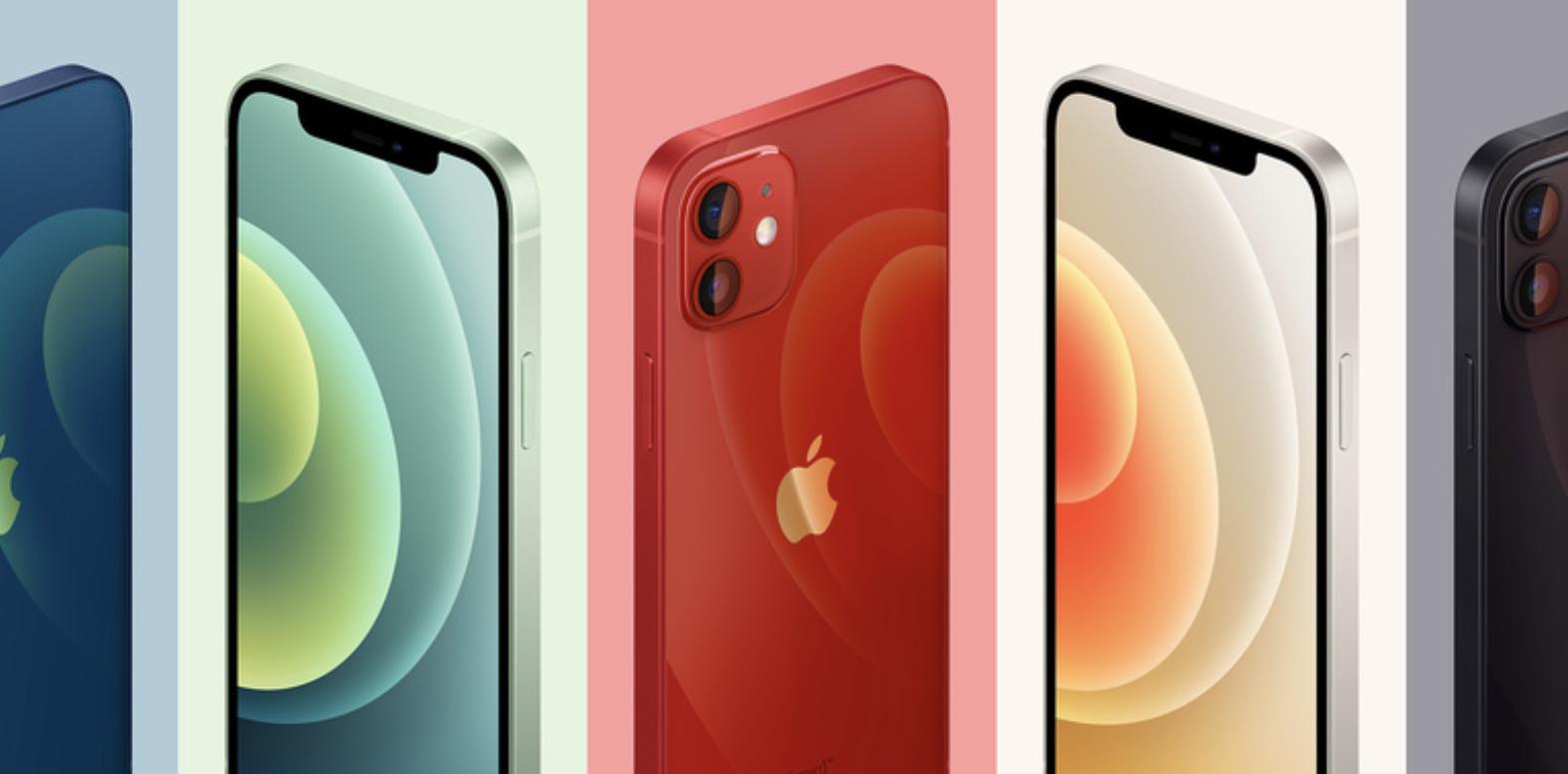 iPhoneを安く買う方法|シリーズ毎に価格を徹底比較