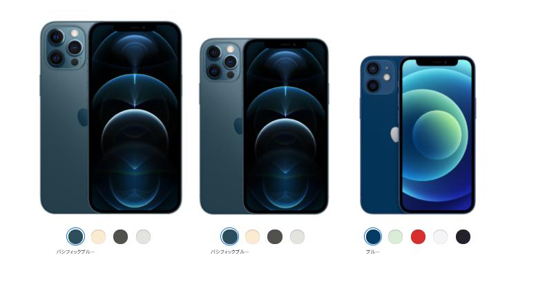 iPhone 12/mini/Pro/Pro Maxのサイズはどれくらい?歴代iPhoneとの比較やおすすめを紹介