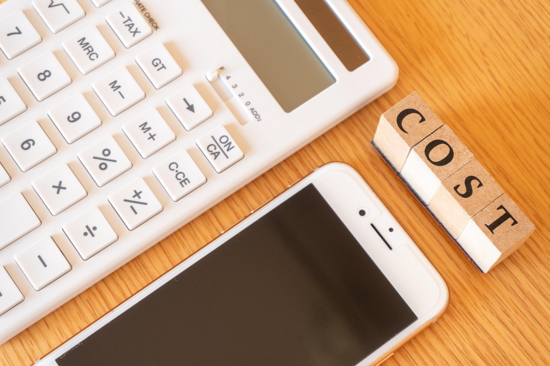 楽天 モバイル 固定 電話
