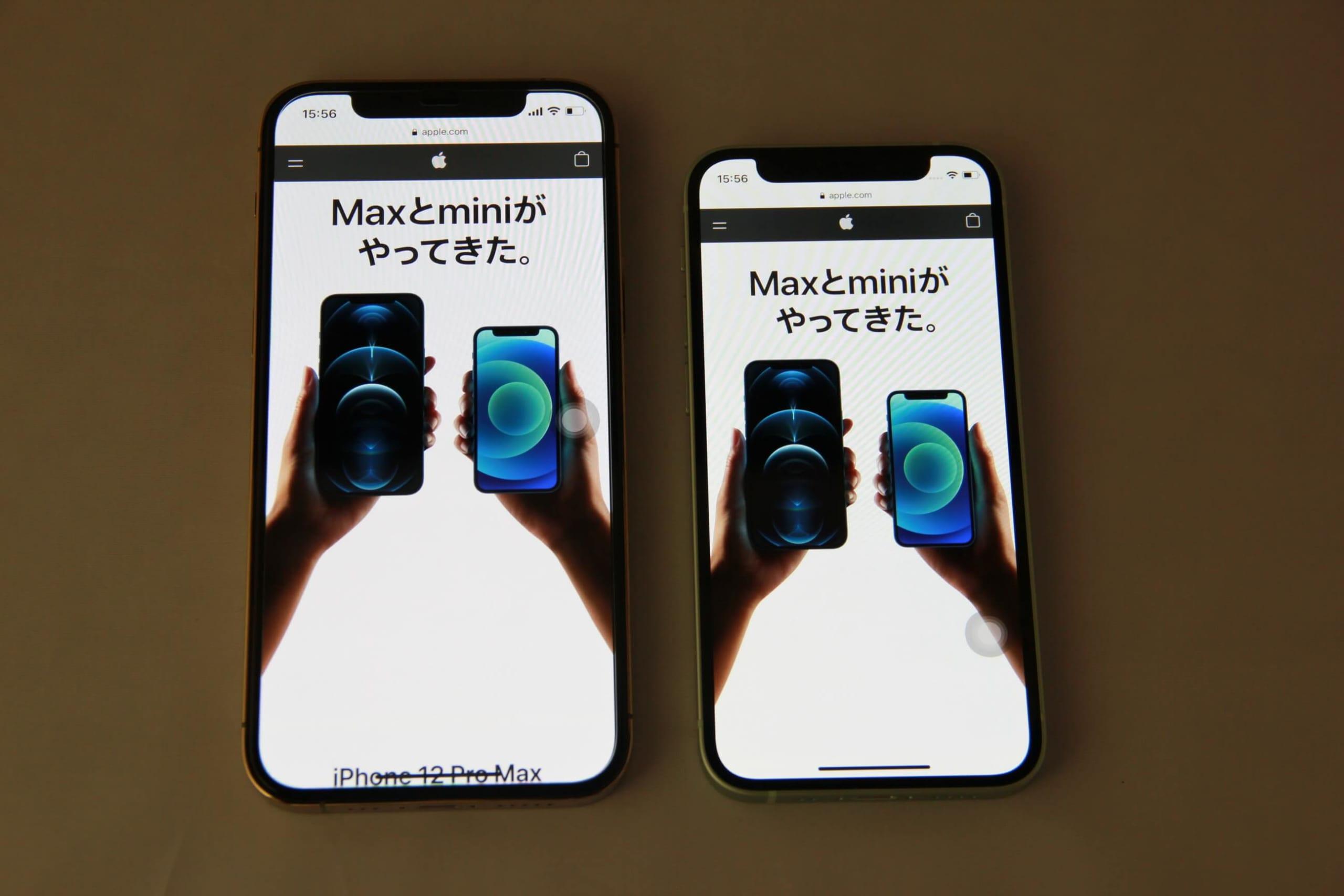 iPhone 12 mini Pro