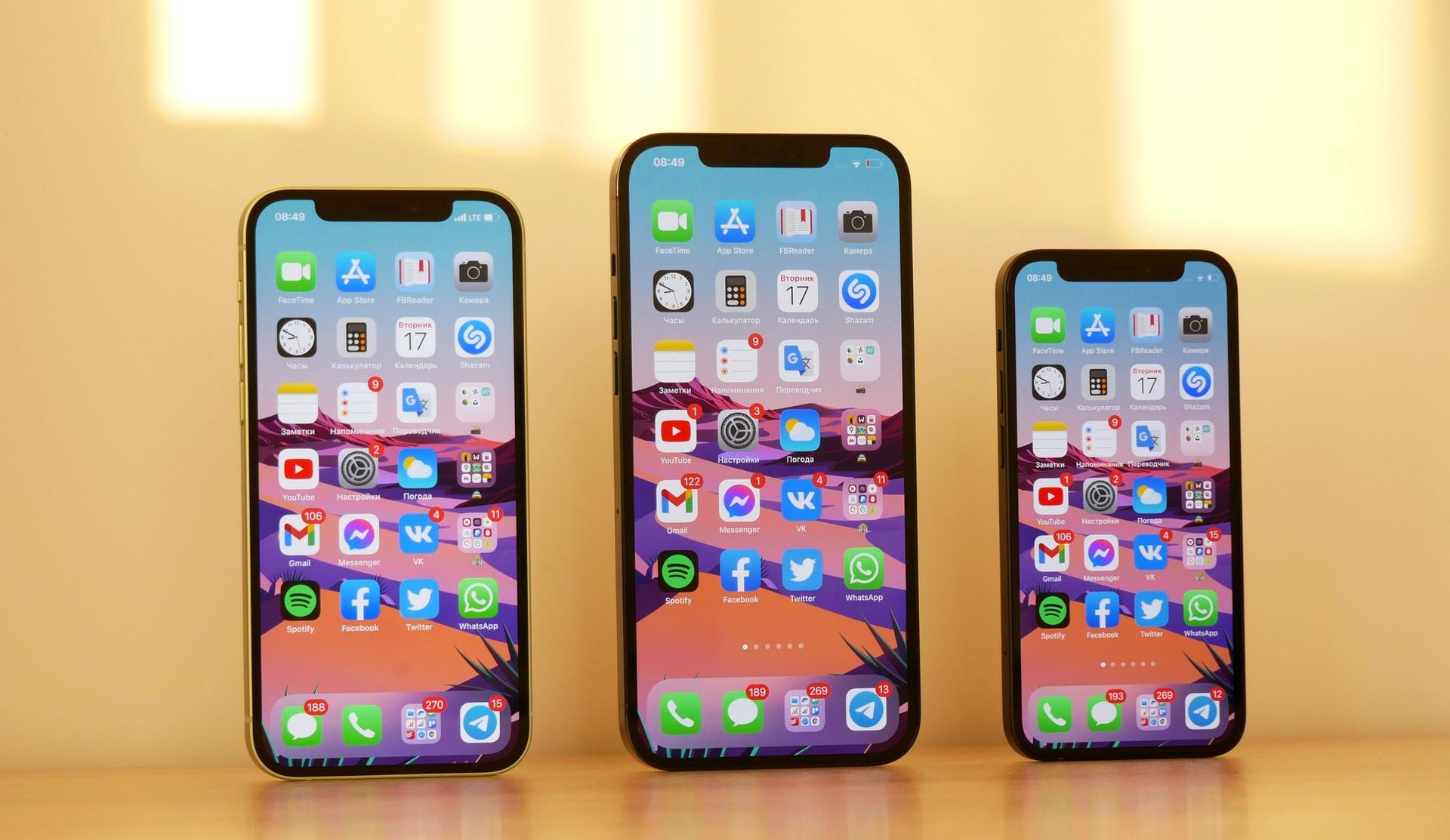 iPhone 12/12 mini・iPhone 11を比較|違いは?どちらを買うべき?スペック・サイズ・新機能
