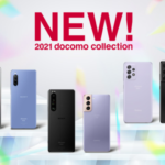 docomo 2021 collection