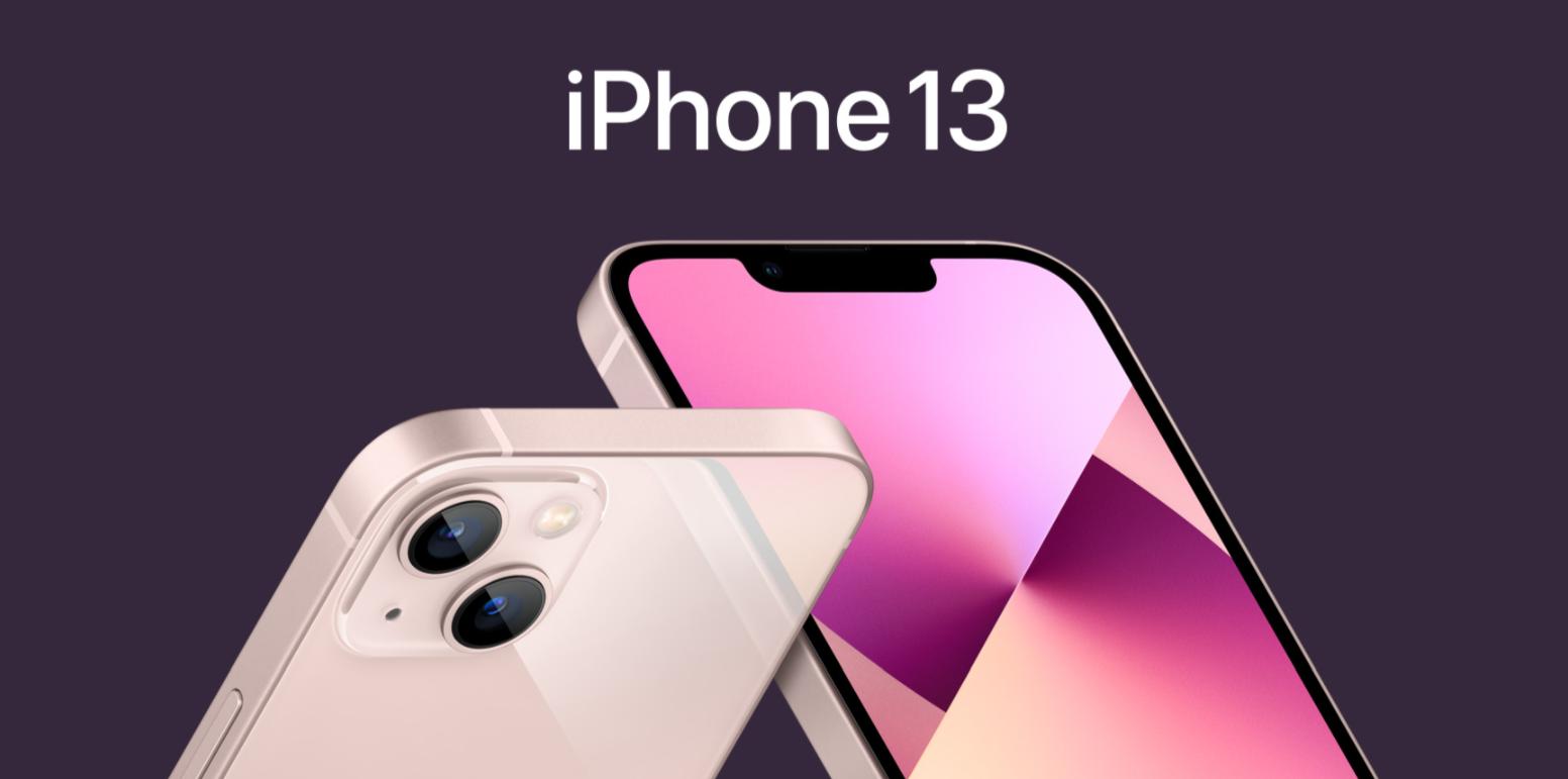 Apple Store(アップルストア)のiPhone 13予約方法!予約なしでも購入は大丈夫?