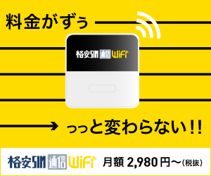 sim通信WIFI